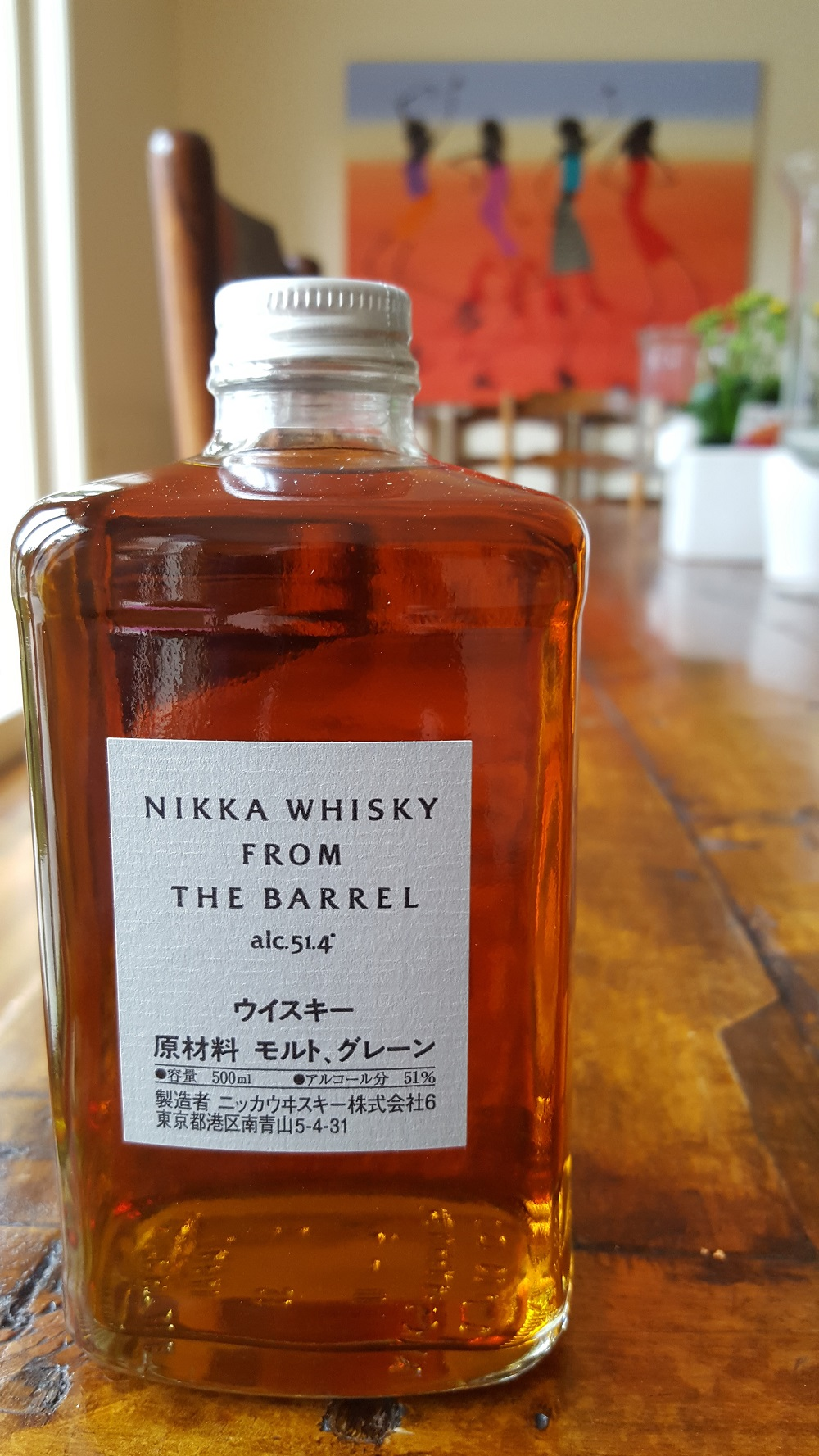 Nikka Whisky from the Yoichi Distillery